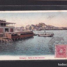 Postales: POSTAL DE ESPAÑA - 47421 CARTAGENA - BAÑOS DE SAN BERNARDO, 1909 - MURCIA. Lote 270141153
