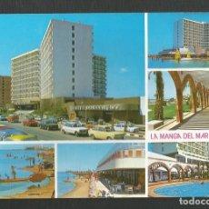Postales: POSTAL CIRCULADA LA MANGA DEL MAR MENOR 3011 (MURCIA) HOTEL DOBLEMAR CASINO EDITA CATALAN IBARZ. Lote 270677113