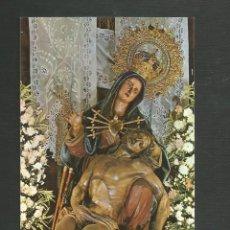 Postales: POSTAL SIN CIRCULAR CARTAGENA 40 NTRA SRA DE LA CARIDAD (PATRONA) MURCIA EDITA ALCARAZ. Lote 270677268