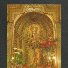 Postales: POSTAL SIN CIRCULAR BALNEARIO DE ARCHENA 1 (MURCIA) NTRA SRA DE LA SALUD PATRONA EDITA FOTONISA. Lote 270677438