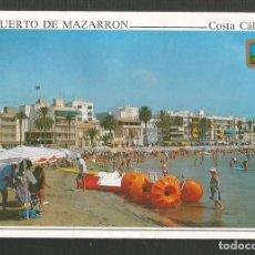 Postales: POSTAL CIRCULADA PUERTO DE MAZARRON 35 (MURCIA) EDITA ESCUDO DE ORO. Lote 270677508