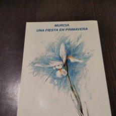 Postales: POSTAL MURCIA 1993. Lote 270887598
