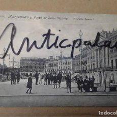 Postales: MURCIA AYUNTAMIENTO Y PASEO REINA VICTORIA - ORIGINAL ÉPOCA 1915/1925. Lote 274779833