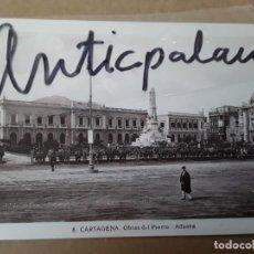 Postales: POSTAL ANTIGUA - 8. CARTAGENA. - OBRAS DEL PUERTO - ADUANA -ORIGINAL DE LA ÉPOCA. Lote 274796158
