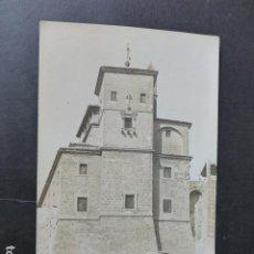 Postales: CARAVACA DE LA CRUZ MURCIA POSTAL FOTORAFICA HACIA 1910. Lote 275319463
