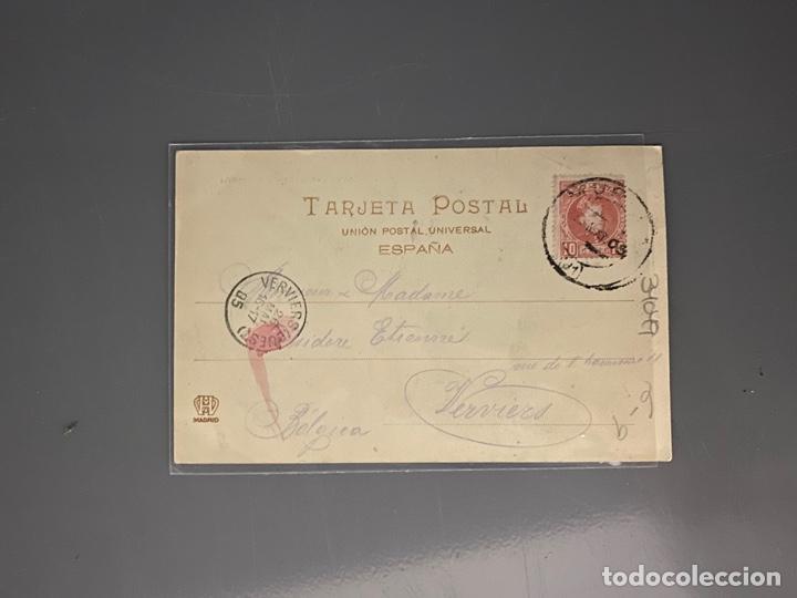 Postales: TARJETA POSTAL DE MURCIA - PUENTE Y PLANO DE SAN FRANCISCO. 1185. HAUSER Y MENET - Foto 2 - 80914268
