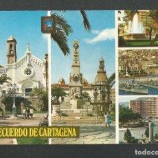 Postales: POSTAL SIN CIRCULAR CARTAGENA 121 (MURCIA) DIVERSOS ASPECTOS EDITA ESCUDO DE ORO. Lote 277664283
