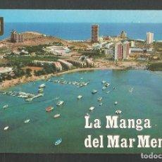 Postales: POSTAL SIN CIRCULAR LA MANGA DEL MAR MENOR 55 CARTAGENA (MURCIA) EDITA ESCUDO DE ORO. Lote 277664318