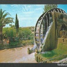 Postales: POSTAL SIN CIRCULAR MURCIA 613 MUSEO DE LA HUERTA NORIA ARABE EDITA BEASCOA. Lote 277664343