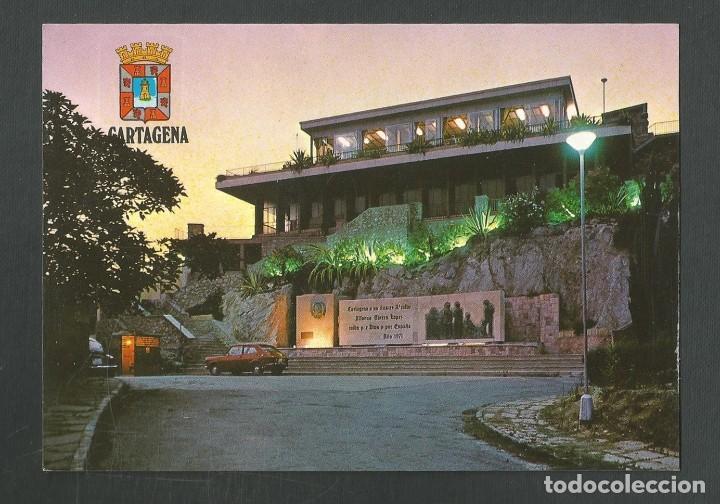 POSTAL SIN CIRCULAR CARTAGENA 3827 (MURCIA) VISTA NOCTURNA PARQUE TORRES EDITA CATALAN IBARZ (Postales - España - Murcia Moderna (desde 1.940))