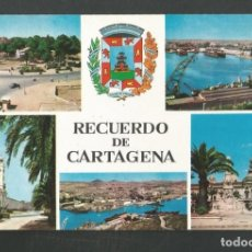 Postales: POSTAL SIN CIRCULAR CARTAGENA 15 (MURCIA) EDITA RAKER. Lote 277664603