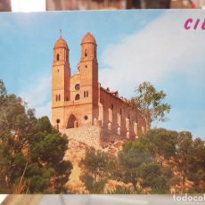 Postales: ANTIGUA POSTAL CIEZA MURCIA VIPA 532. Lote 278702798