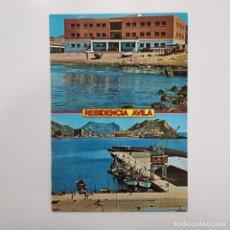 Postales: POSTAL AGUILAS. RESIDENCIA AVILA. PLAYA BARRIO COLÓN (MURCIA) ESCRITA 1971. HERMANOS GALIANA. RARA. Lote 278962368