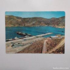 Postales: POSTAL CARTAGENA. PUERTO ESCOMBRERAS (MURCIA) CIRCULADA 1964 Nº 2003 ARRIBAS. Lote 279412768