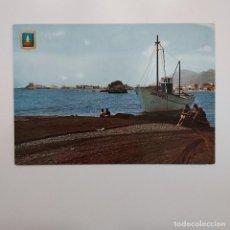 Postales: POSTAL ISLA DE MAZARRÓN. ATRACADERO DE PESCADORES (MURCIA) SIN ESCRIBIR Nº 2 SUBIRATS 1967 RARA. Lote 279413203