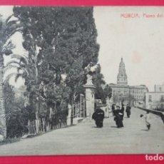 Postales: MURCIA PASEO DEL MALECÓN ANTIGUA POSTAL 1918. Lote 280305653