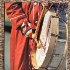 Cartes Postales: MORATALLA - MURCIA - FIESTA DEL TAMBOR. Lote 286258183