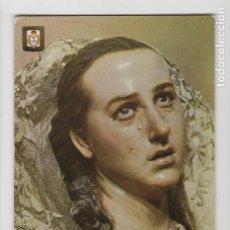 Postais: Nº 61 MURCIA. MUSEO DE SALZILLO ♦ SUBIRATS CASANOVAS. Lote 287198313