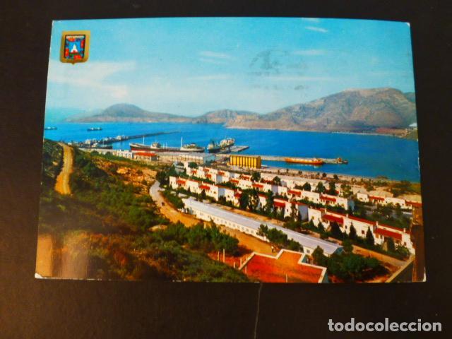 CARTAGENA MURCIA (Postales - España - Murcia Moderna (desde 1.940))