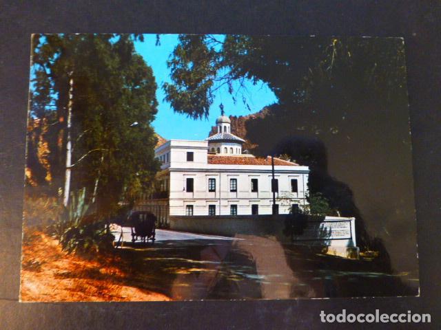 BALNEARIO DE ARCHENA MURCIA (Postales - España - Murcia Moderna (desde 1.940))