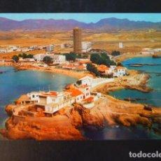 Postales: PUERTO DE MAZARRON MURCIA. Lote 287320288