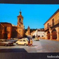 Postales: YECLA MURCIA. Lote 287320423