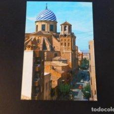 Postales: YECLA MURCIA. Lote 287320473