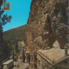 Cartes Postales: (10) CALASPARRA . MURCIA. VISTA PARCIAL DEL SANTUARIO VIRGEN DE LA ESPERANZA .. SIN CIRCULAR. Lote 287783268