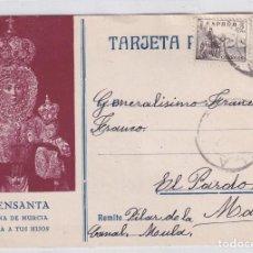 Postales: FUENSANTA REINA DE MURCIA SALVA A TUS HIJOS. POSTAL PATRIÓTICA. ENVIADA A FRANCO 1945. Lote 289331493