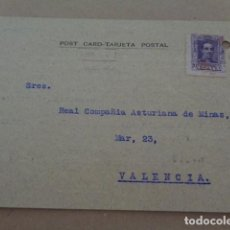 Postales: CARTAGENA. MURCIA. SOCIEDAD ESPAÑOLA DE CONSTRUCCIÓN NAVAL, POSTAL A VALENCIA, 1924. Lote 293359738