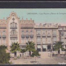 Postales: CARTAGENA. - CASA MAESTRE Y BANCO DE CARTAGENA (MURCIA, ESPAÑA). Lote 293740763