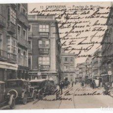 Postales: POSTAL- CARTAGENA -PUERTAS DE MURCIA. Lote 294806903