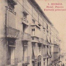 Postales: MURCIA, HOTEL PATRON FACHADA PRINCIPAL. ED. ANDRES FABERT VALENCIA Nº 1. SIN CIRCULAR. Lote 296008948