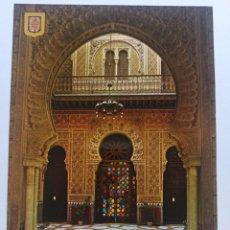 Postales: MURCIA, CASINO, PATIO ÁRABE.. Lote 296701918