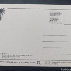 Postales: MURCIA, NUESTRA SEÑORA DE LA FUENSANTA.. Lote 296702673