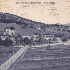 Postales: BARCELONA, SAN ANDRÉS DE LLAVANERAS TORRES MATAS. ED. FERGUI. CIRCULADA. Lote 296703298