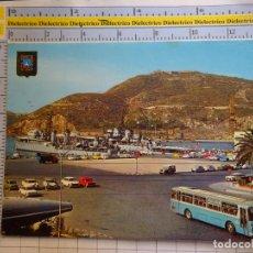 Postales: POSTAL DE MURCIA. AÑO 1974. CARTAGENA BARCOS DE GUERRA. AUTOBÚS, COCHES. 127 ESCUDO ORO. 2390. Lote 296907438