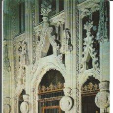 Postales: POSTAL MURCIA - CATEDRAL Y MUSEO, FACHADA INTERIOR, CAPILLA DE LOS VELEZ - ED. NOGUÉS - NUEVA. Lote 297080408