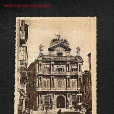 Postales: POSTAL DE PAMPLONA (NAVARRA): CASA CONSISTORIAL (ED.ARRIBAS). Lote 952798