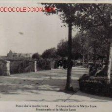 Postales: TARJETA POSTAL ANTIGUA DE PAMPLONA - PASEO DE LA MEDIA LUNA. Lote 3975913