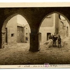 Postais: AIBAR, ARCOS DE LA PLAZA DE LA VIRGEN, NAVARRA P17666. Lote 18215304
