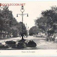 Postales: TARJETA POSTAL PAMPLONA PASEO DE SARASATE, Nº 12 ED. ARRIBAS. Lote 13221096