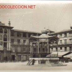 Postales: TARJETA POSTAL ANTIGUA DE TUDELA Nº1 - PLAZA DE LOS FUEROS. Lote 11407736