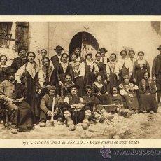 Postales: POSTAL DE VILLANUEVA DE AEZCOA (NAVARRA): GRUPO GENERAL DE TRAJES LOCALE (ROISIN NUM.174) (ANIMADA). Lote 10324659