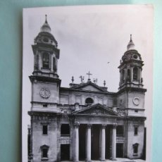 Postales: PAMPLONA - 21 - CATEDRAL (ED.MANIPOL). Lote 11461408
