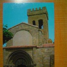 Cartes Postales: POSTAL SANGÜESA (NAVARRA) IGLESIA DE SANTIAGO APOSTOL SIGLO XIII SIN CIRCULAR . Lote 11648240