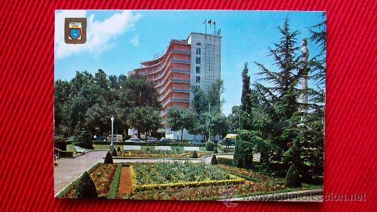 PAMPLONA - HOTEL LOS TRES REYES (Postales - España - Navarra Moderna (desde 1.940))