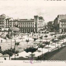 Postales: PAMPLONA – PLAZA DEL CASTILLO – ED. ARRIBAS. Lote 25274924