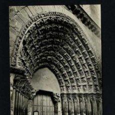 Postales: TUTERA - TUDELA. *PUERTA DEL JUICIO* EDC. PARIS J.M. Nº 15. NUEVA. Lote 12186224