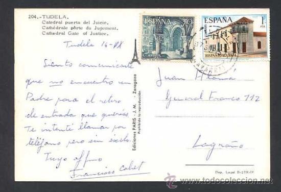 Postales: Tutera - Tudela. *Catedral puerta del juicio* Edc. Paris J.M. nº 204. Circulada Tudela 1975 - Foto 2 - 12188076